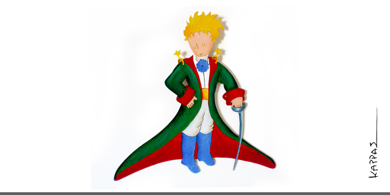 Ο Μικρός Πρίγκιπας – Le Petit Prince- The Little Prince