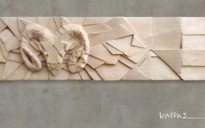 Κριος: Ξυλόγλυπτο – Aries: wood crafting
